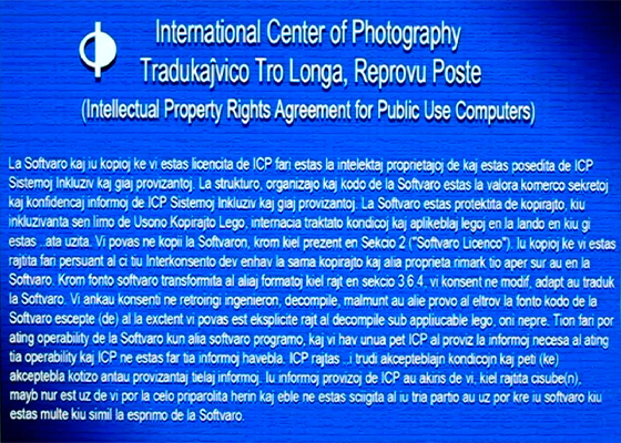 The International Center of Photographic's New Intellectual Property Rights Agreement